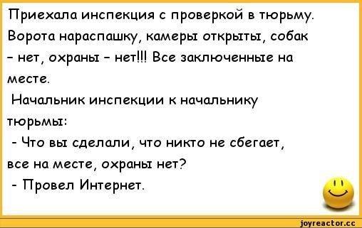 Анекдот Фильм Смотреть Бесплатно