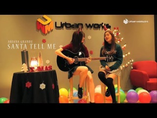 KRIESHA CHU & MIN JOO — Santa Tell Me Cover Video #ГруппаЮжнаяКорея