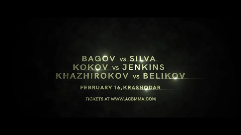 ACB80 Krasnodar 16 02 18