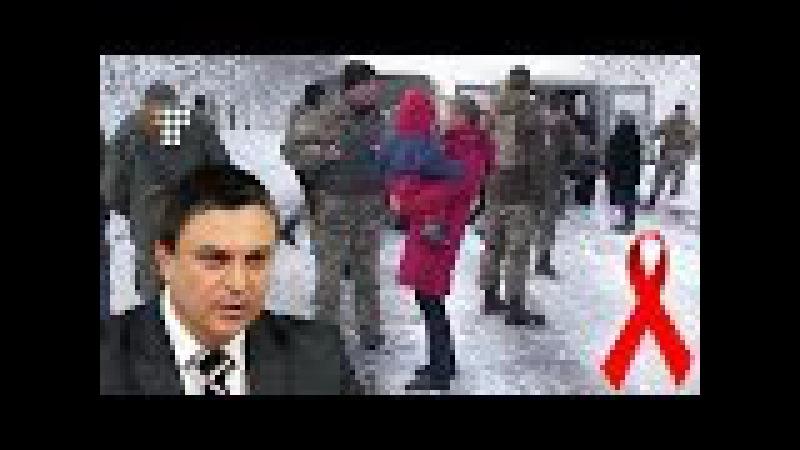 Війна на Світлодарській дузі, новий «виконувач в ЛНР», ВІЛ без кордонів
