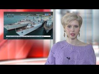Путин: Донбасс не трогать! Порошенко отказывается убрать за собой мусор в Крыму
