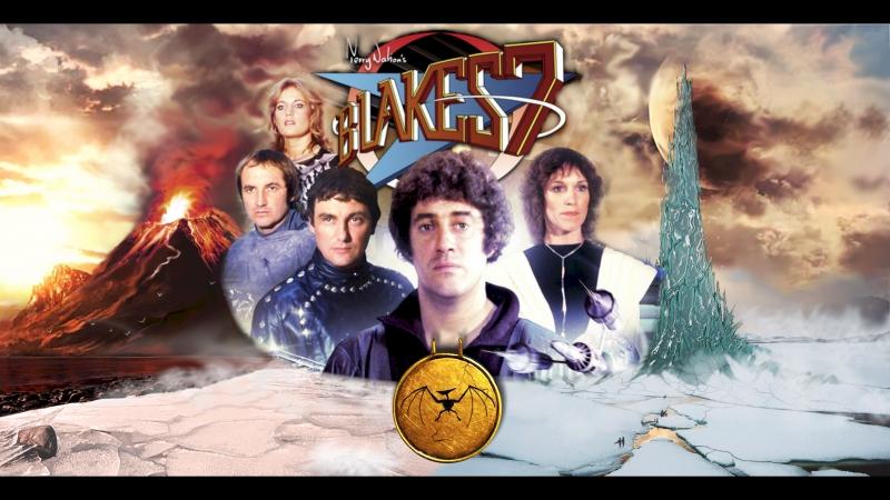 Семёрка Блейка Blake's 7 01 сезон 07 серия 1978 Перевод ДиоНиК