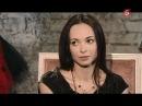 Личные вещи Диана Вишнёва