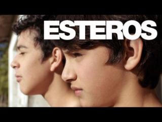 Esteros ▫▪ эстерос / 2016