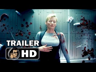 NIGHTFLYERS Official First Look Trailer (HD) George R.R. Martin Syfy Series