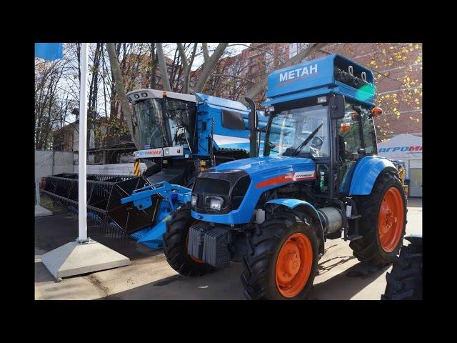 Трактор колесный АГРОМАШ 85ТК метан