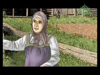Блаженная МАРИЯ ДИВЕЕВСКАЯ  (Мульткалендарь) 8 сентября