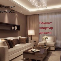 Строймонтаж Кингисепп