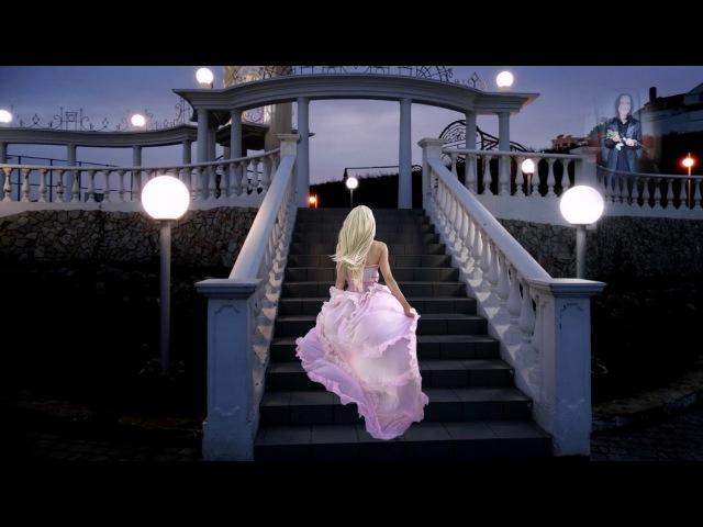 Изумительная песня любви Карина Габриэлян love song Долгий путь домой