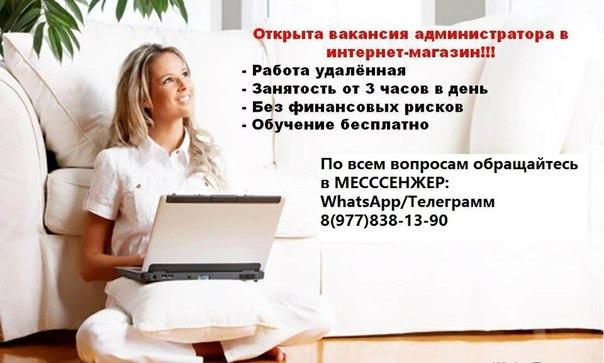Удаленная работа в украине с оформлением paid search freelancer