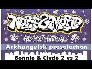 """Funky Man & Lizetta vs Jam & Mary - """"Nord2Nord Arkhangelsk"""""""