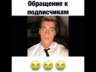 Алексей Воробьев: Пожалуйста, не делайте так больше  Осторожно, ЮМОР!!!