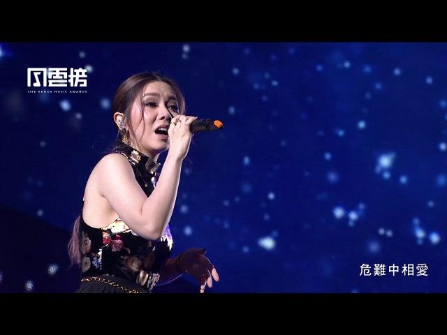 G E M 鄧紫棋 - 再見 光年之外 漂向北方 with 黃明志 Namewee 第 13 屆 KKBOX 風雲榜 年度 39