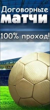 100 ставки спорт