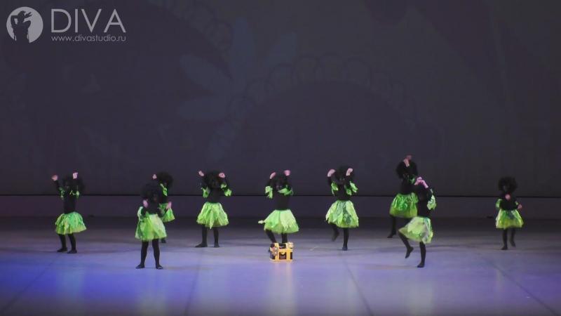 Детские современные танцы группа 4 5 лет Чудо остров хореограф Юлия Хорм