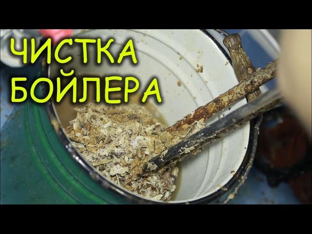 Ремонт бойлера Gorenje с сухими ТЭНами Чистка бойлера