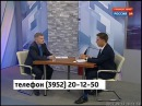 Прямая линия с Сергеем Солдатовым от 13.09.2017