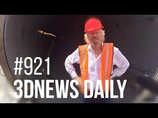 3DNews Daily 921: Oculus Go за $200, смартфон от Razer, Hyperloop One + Virgin, соцсеть Тейлор Свифт