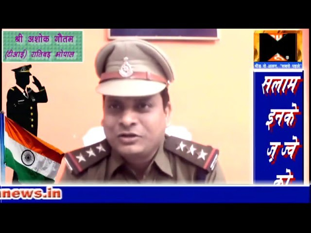 Leak SE Hutkar chale jo, Ashok gautam (TI) High News Special