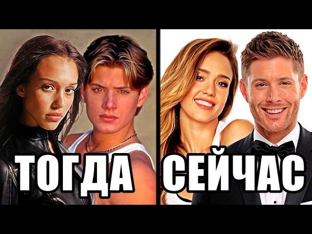 ЧТО СТАЛО с актерами ТЕМНЫЙ АНГЕЛ ТОГДА и СЕЙЧАС