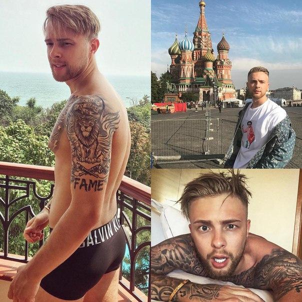 Слив Егора Крида Секс