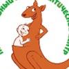 Perinatalny-Profilakticheskiy-Ts Sleptsova
