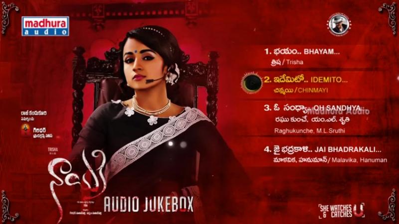 Nayaki 2016 Latest Telugu Movie Songs Audio Jukebox Trisha Raghu Kunche Govi Gov