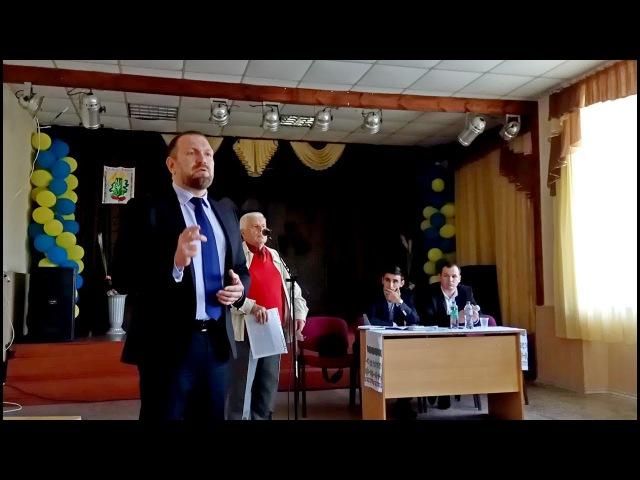 Обговорення щодо берегоукріплювальних споруд ПП Мастер Фіш біля о Устрічне ч