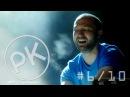 Paul Kalkbrenner Since 77 Graeferropolis 6 10 A Live Documentary 2010 Official PK Version