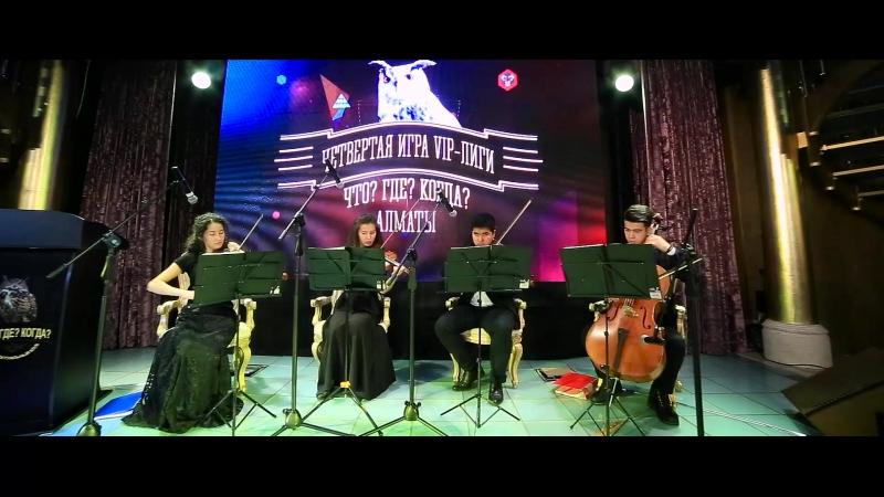 Спонсоры дебютного сезона Что Где Когда в Алматы