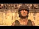 BBC Великие воины 4 Спартак Spartacus 2008 Warriors