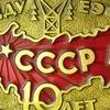 Министерство Энергетики СССР