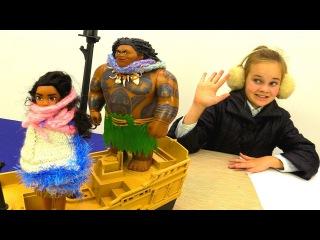 #Моана и Мауи в ледяной стране! #МультикиДляДетей Любимые игрушки #Куклы