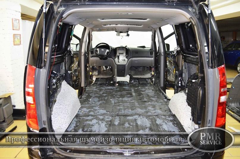 Шумоизоляция Hyundai Starex, изображение №5