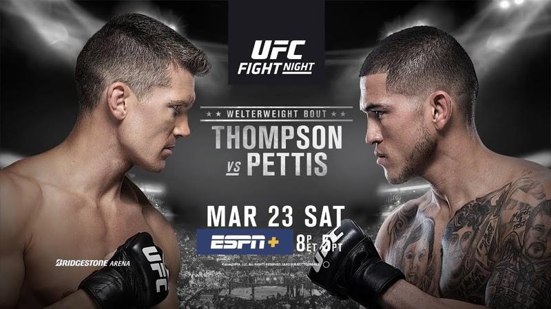 UFCNashville Томпсон vs Петтис Вас ждет зрелище