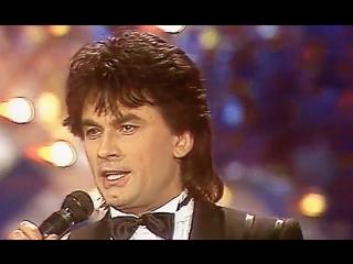 Ты меня любишь - Александр Серов (Песня 90) 1990 год (И. Крутой - Р. Казакова)