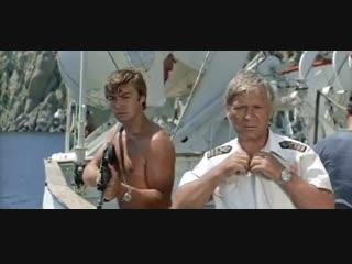 Пираты xx века (1979) полная версия