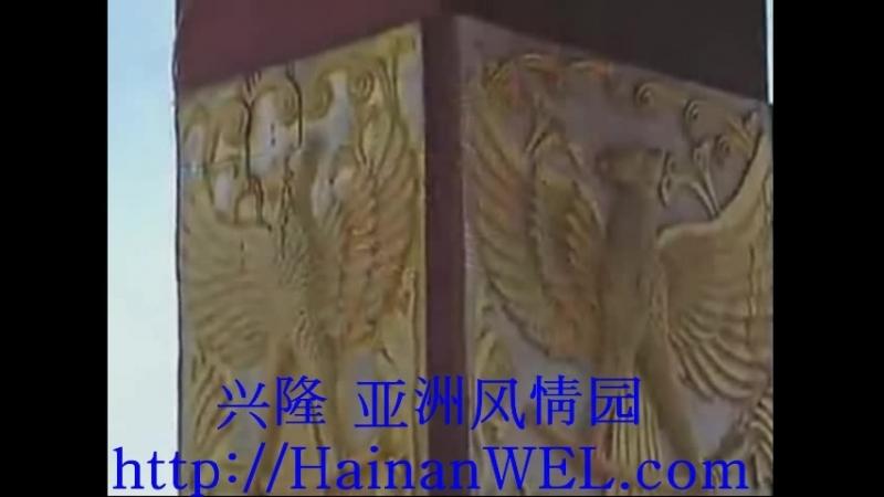 Парк ЗОЛОТЫЕ ВОРОТА АЗИИ СИНЛУН возле Ваньнин остров Хайнань Китай адрес на карте как добраться самостоятельно