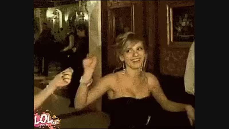 Гифка пьяные танцы, поздравление женщине лет