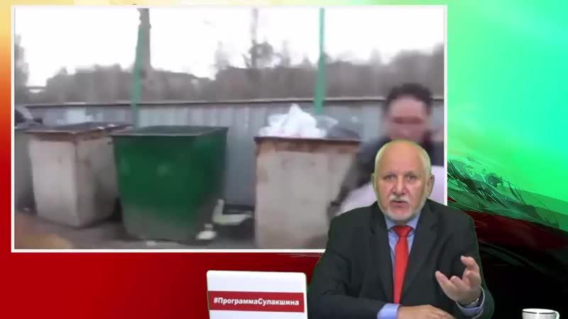Омерзение - Министр макаронных дел