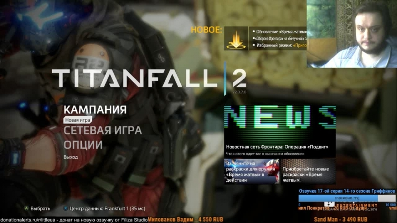 Titanfall 2 by xatab