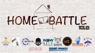 HOME BATTLE VOL 13/WAACKING 1X1/SEMIFINAL 2 - 1