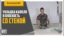 Как сделать фартук на кухне своими руками Ремонт квартир в Тюмени, дизайн