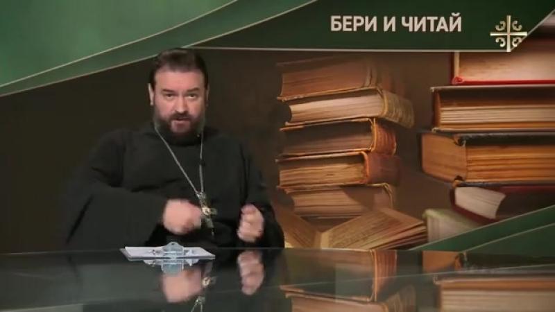 Бери и читай Арсений Тарковский Высший пилотаж поэзии