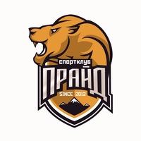 Логотип Спортклуб ПРАЙД//УИУ РАНХиГС