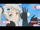 Аниме приколы Anime COUB Аниме приколы под музыку 44