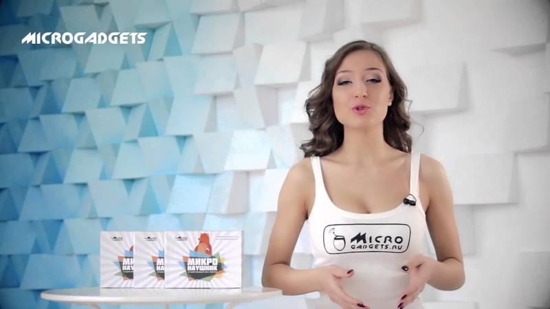 Микронаушники для сдачи экзаменов Exam Pro Безопасные динамики HD