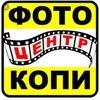 ФотоКопиЦентр МЕЧТА в Девяткино