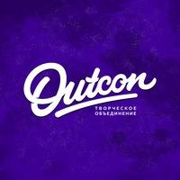 Логотип outcon