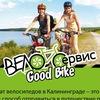 GoodBike   Велосервис, велопрокат, байдарки